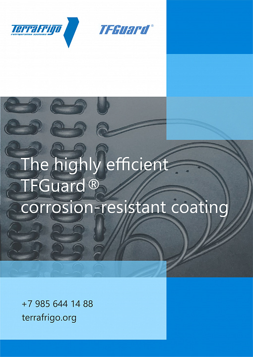 TFGuard® corrosion-resistant coating